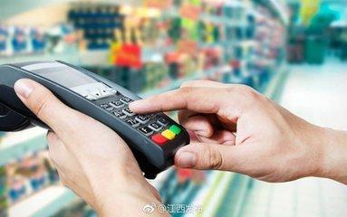 全省消费市场活跃 5个月明升人花掉2806亿元