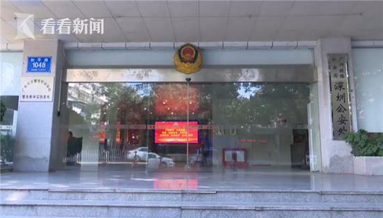 目前刘某已被移交给当地办案单位,作进一步调查处理。