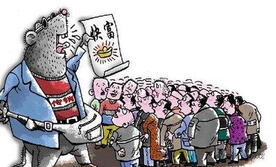 南昌重点整治四类网络传销 公布举报电话