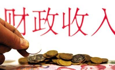 今年前两个月南昌财政总收入完成176.9亿元