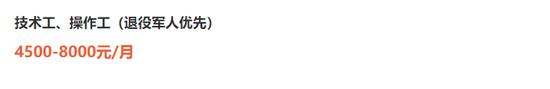 9月15日开始!抚州市退役军人秋季专场网络招聘会来了