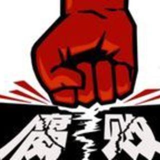 景德镇市珠山区防汛办副科级干部邬德江被查