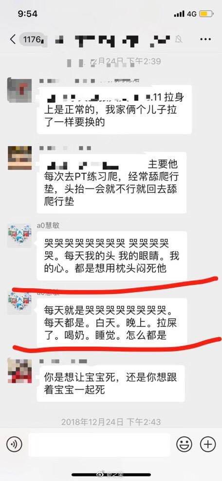 赣父母疑似虐待脑瘫患儿 妇联:没有虐待行为已批评