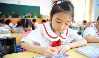 南昌出台高层次人才子女入学实施办法