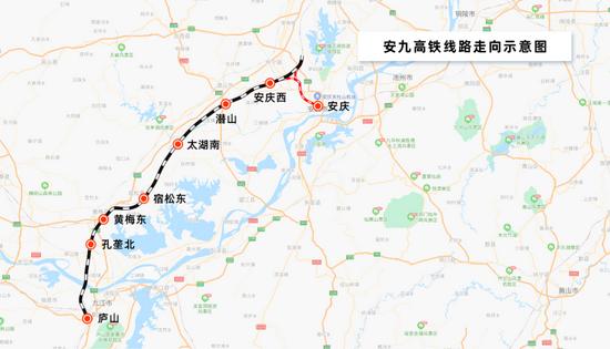 安九高铁、赣深高铁…江西这些铁路预计今年内开通