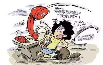 """赣州警察与""""北京警察""""较量3小时 为她挽回2万元"""