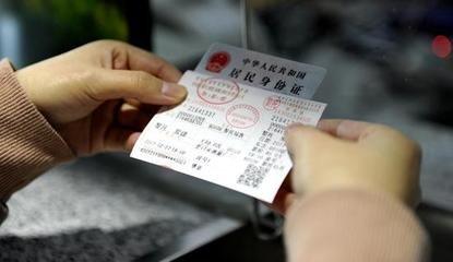 7月1日起 江西省、市客运班线全面实行实名制管理