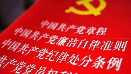 """石城县公安局禁毒大队原教导员陈聪被""""双开"""""""
