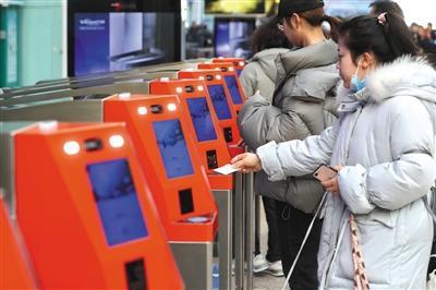 1月4日,北京南站,乘客刷身份证直接进站乘车。新京报记者 王贵彬 摄
