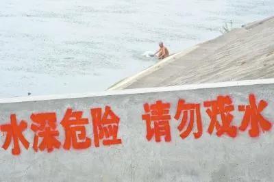 痛心!2天内5个孩子溺亡 均在野外…家长千万警惕