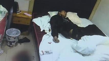 20岁小伙拿不出30万彩礼 酒后竟去宾馆割腕轻生