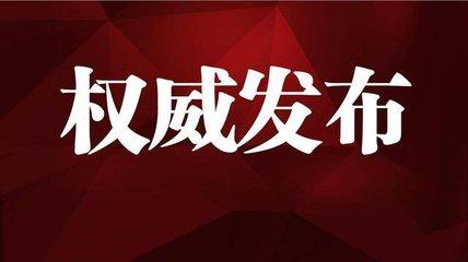 南昌食药监局开展飞行检查 三家酒类生产企业被通报