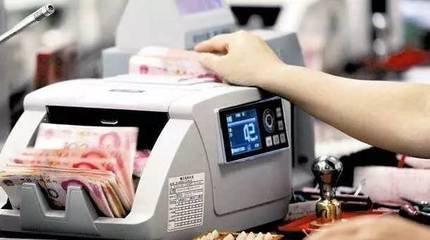 5月江西住户存款余额1.66万亿元 同比多减160亿元