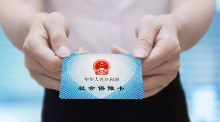 好消息!江西省推出电子社保卡 下载支付宝即可申领