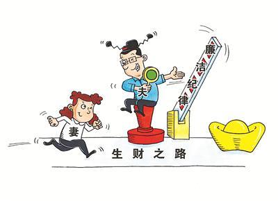赣州南康区水利局一干部利用职权帮妻子承揽工程