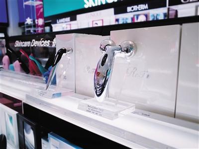 目前市面上的美容仪品种繁多、形态不一,很难统一标准。