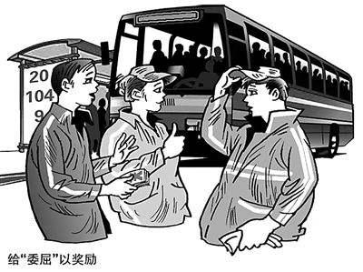 """南昌公交今年发生近20起打骂事件 设司机""""委屈奖"""""""