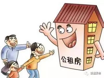 南昌新建区2018年公租房申请开始了