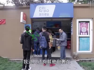 用户网购榴莲迟迟不取件 驿站老板崩溃了:求快带走