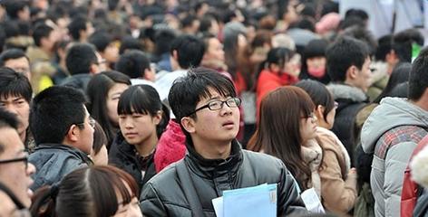 """省人社厅晒""""成绩单"""":去年城镇新增55.32万人就业"""