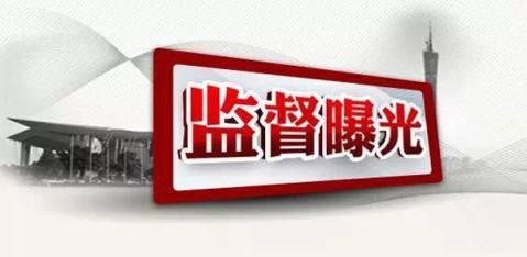 """黎川县扶贫干部""""一问三不知"""" 被党内警告"""