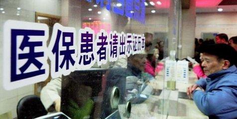 南昌:农村建档立卡大病贫困患者报销补偿比超90%