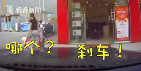 """眼看轿车撞店铺丈夫五连吼""""刹车"""" 女司机:哪个?"""