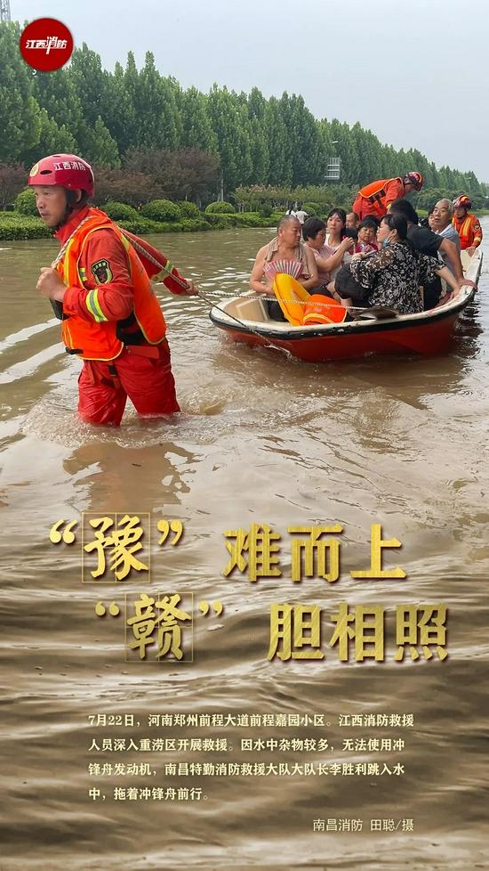 直击河南防汛救援现场:你没看到的含泪瞬间