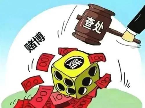 再抓46人!寻乌公安春节期间铁拳禁赌