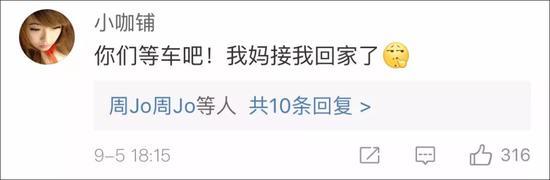 据了解,因航班安排问题,李昕目前还在日本名古屋,明天回国。
