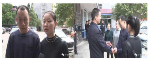 ▲党女士连连感谢民警帮助自己一家人相聚团圆
