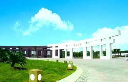 赣三所高校正在招人 这所百年老校开出最高200万元年薪