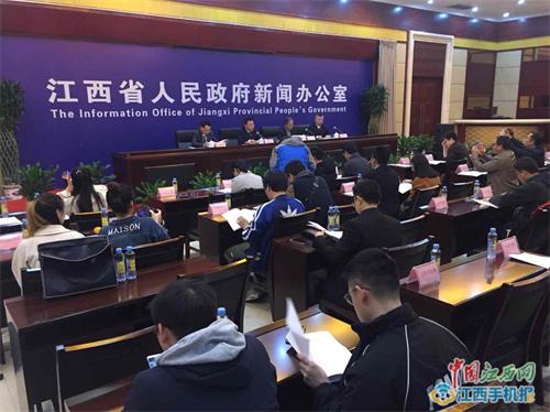 《江西省生产安全事故隐患排查治理办法》12月1日施行