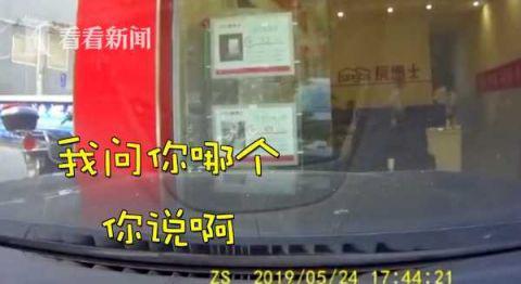 当事故发生以后,女司机还用充满埋怨的口气责怪丈夫:我问你哪个,你说呀!