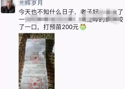 微信里公然辱警 赣州两男子假期在拘留所里过