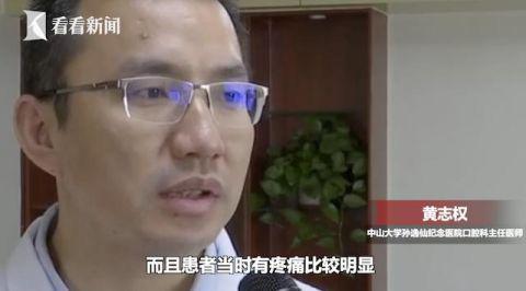 51岁男子随手挤了颗痘 竟发展成了恶性肿瘤