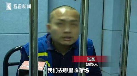 赣州三名男子冒充警察抓赌 结果把自己送进拘留所