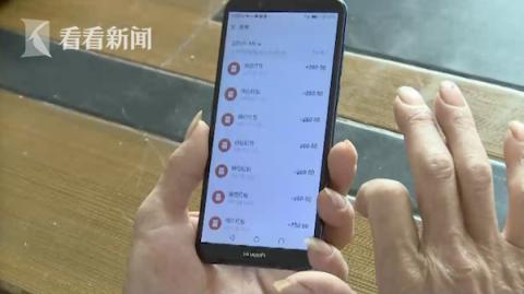江西男子7000元治病钱不翼而飞 竟是邻居从微信盗转