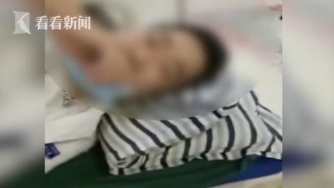 绥化两手房网_2岁儿童被撞就医7小时无人管 医生却躺床上睡觉