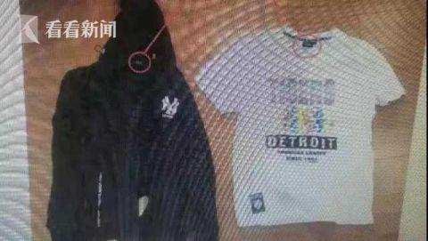 目前,犯罪嫌疑人李某已被杨浦警方依法刑事拘留,案件正在进一步审理中。