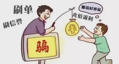 赣州一女子被骗3000元 网上找警察又被骗20000元
