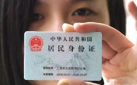 赣州女子被公司讨债、银行催款 只因身份证被盗用