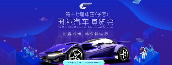 奔腾B2-Concept概念车将亮相长春车展