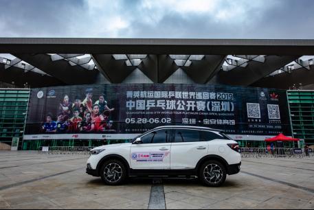 (全新一代AX7在中国乒乓球公开赛赛场门口)