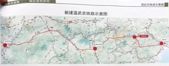 温武吉铁路线路图