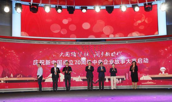 国资委携手人民网 展示央企世界一流企业形象