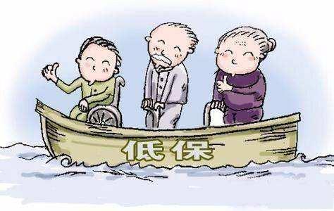 南昌修订新办法:申请低保由30工作日减至17天