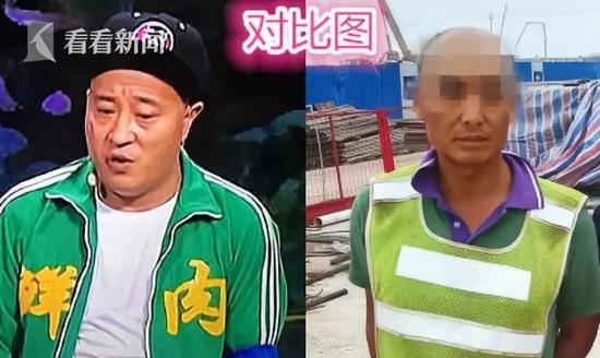 """太像""""尼古拉斯赵四""""!抢劫犯因""""星味十足""""被捕"""