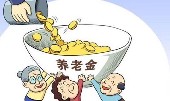 萍乡城乡居民基础养老金提高到105元 年底前发放到位