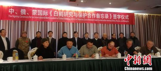 中俄蒙三国六方在南昌签订白鹤研究与保护合作备忘录